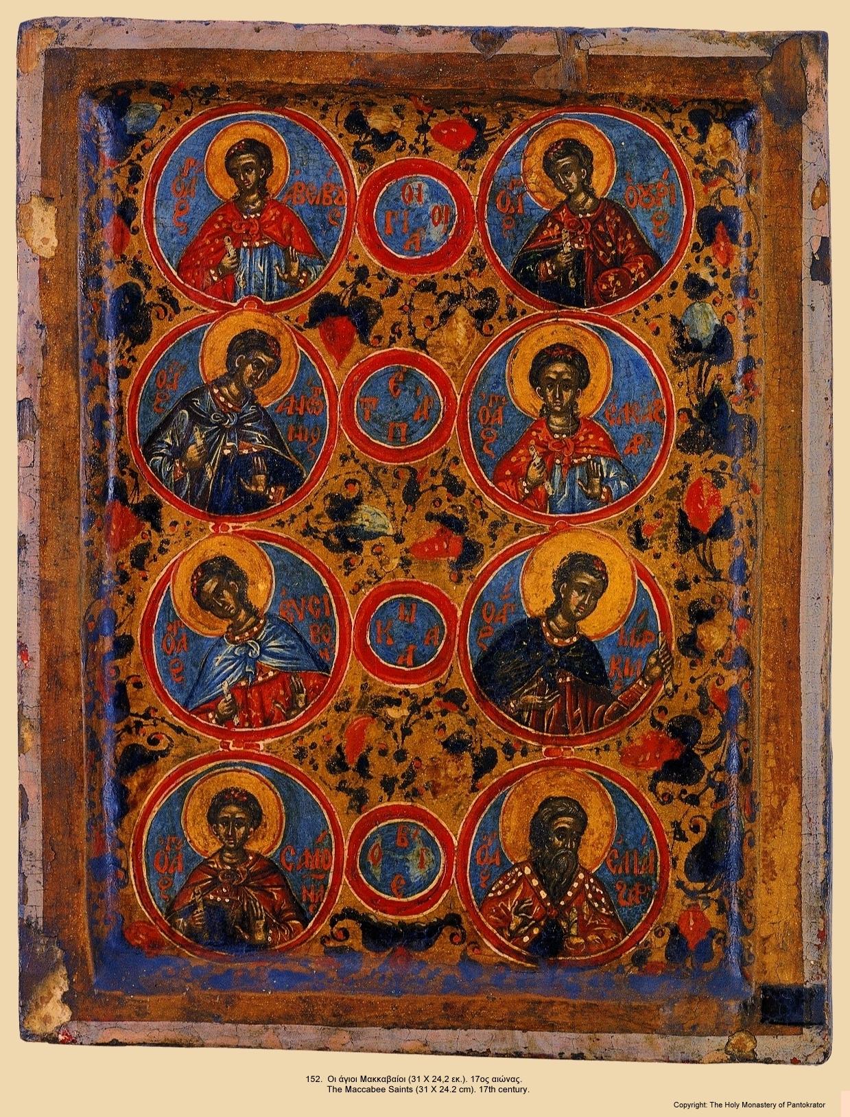 Icon152