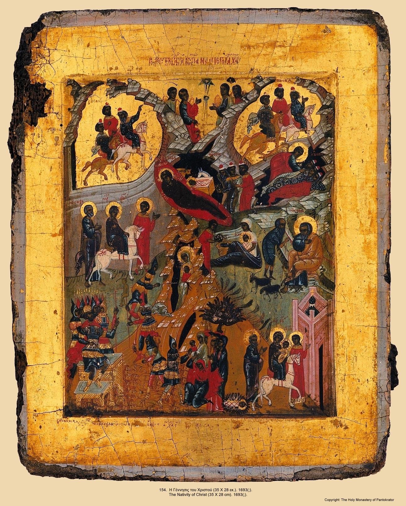 Icon154