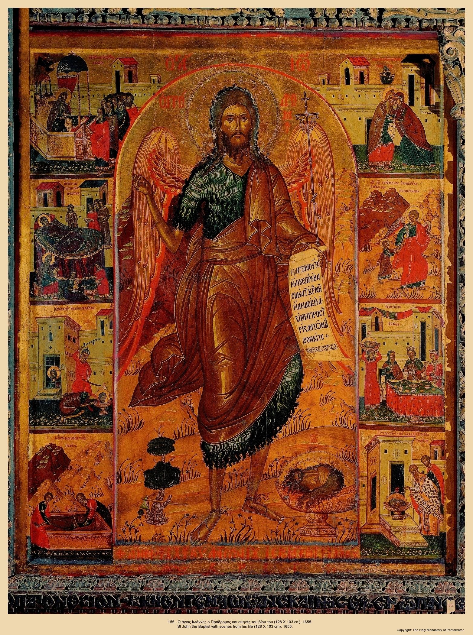 Icon156