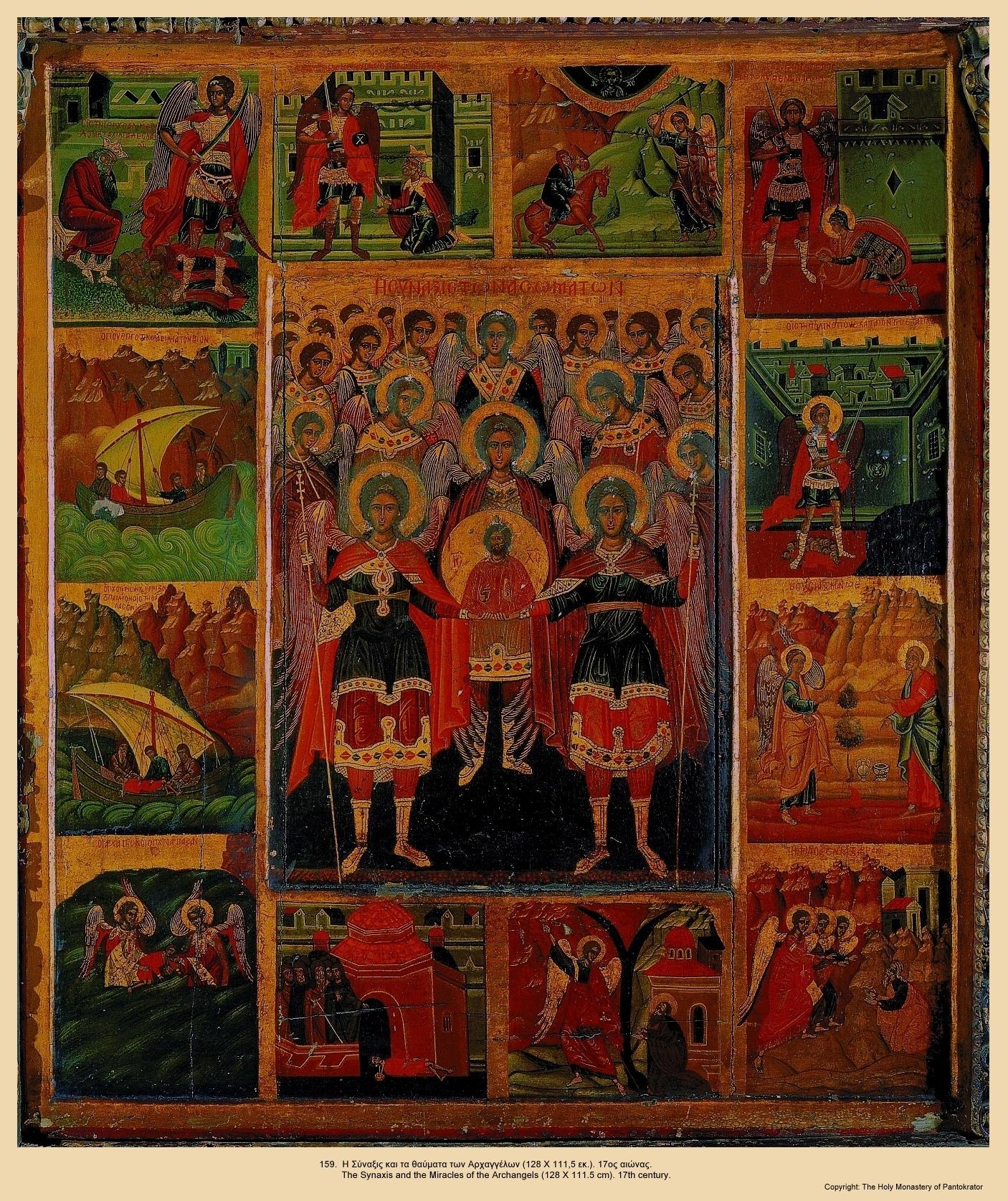 Icon159