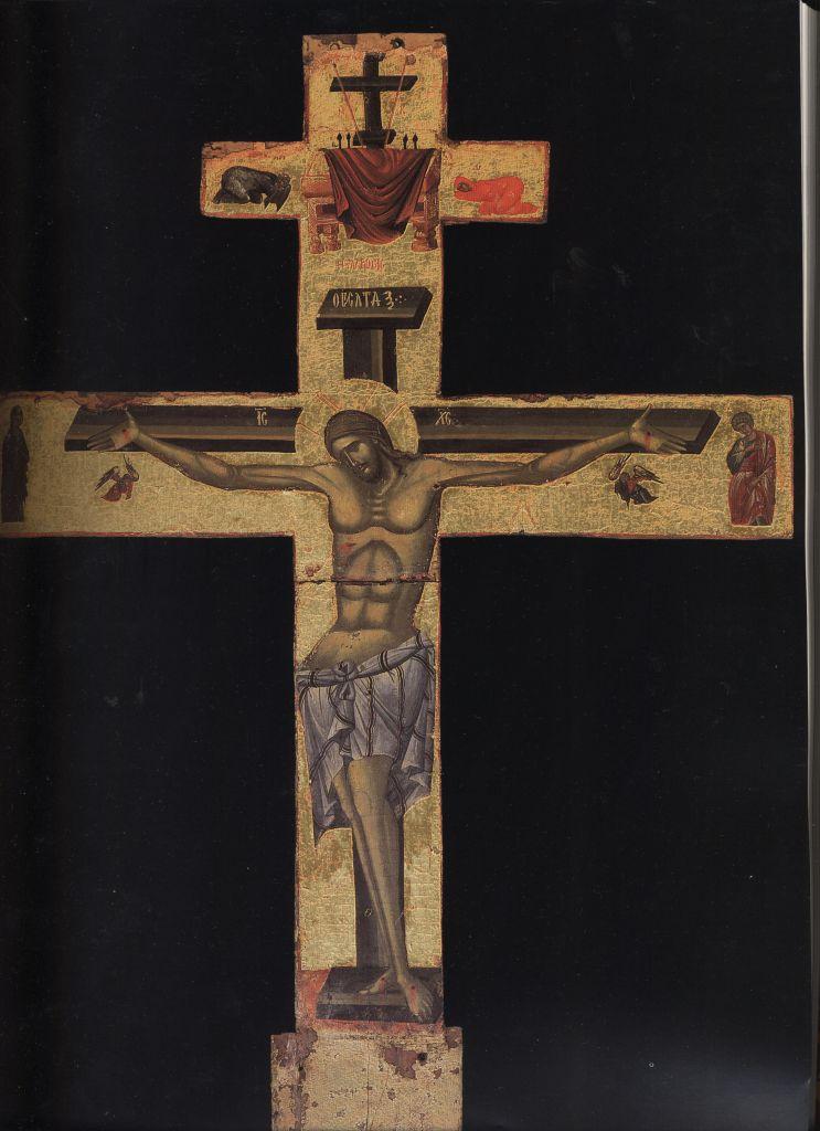 П.24.Крест-Распятие нач. 15в. (182 на 134)