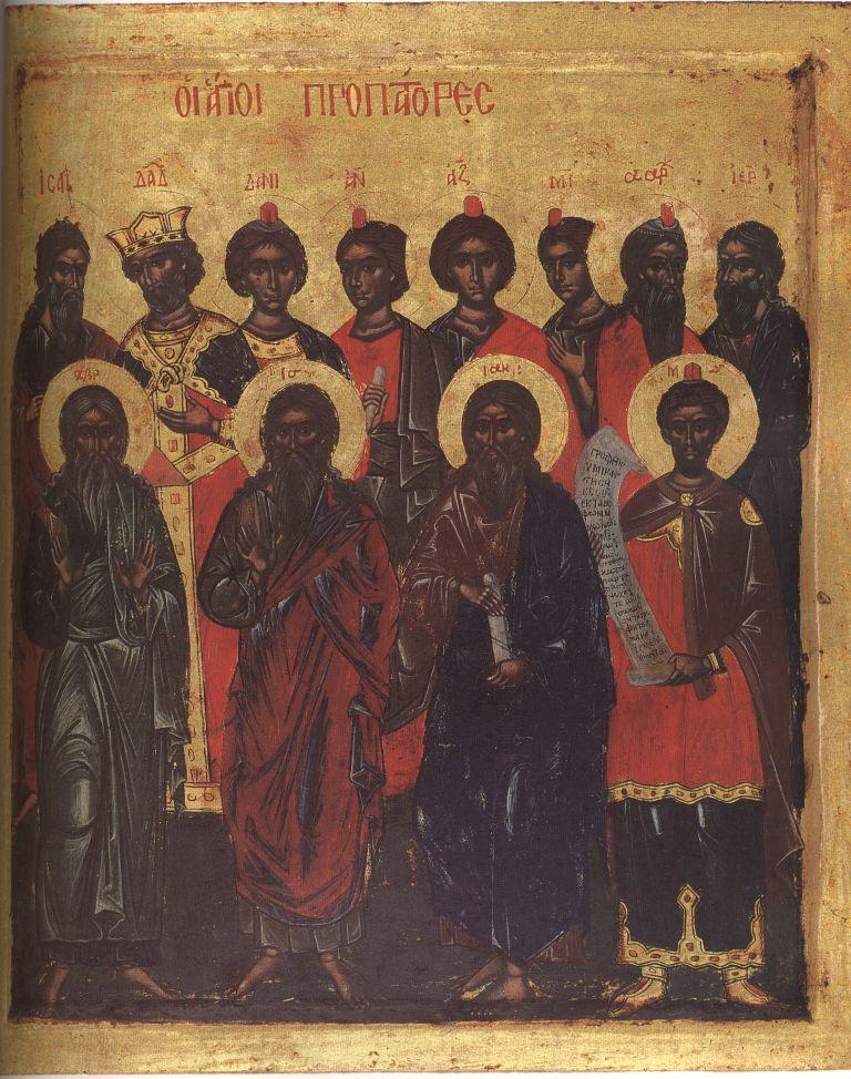Па.101.Св. Праотцы (38 на33)  нач 17 в