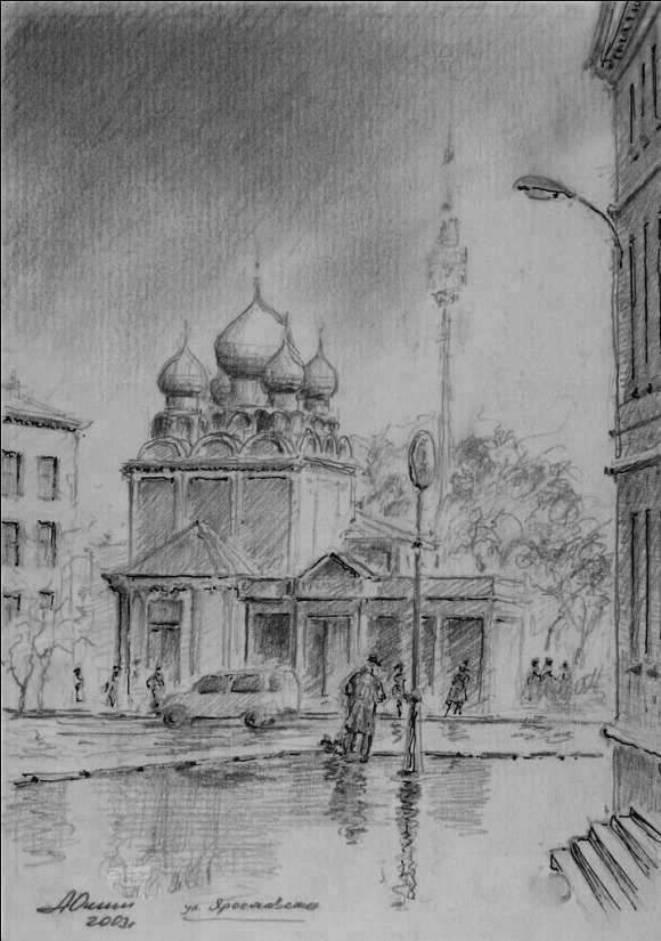 moskva-ul-yaroslavskaya-bumaga-k