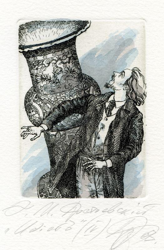Иллюстрации к произведению идиот достоевского