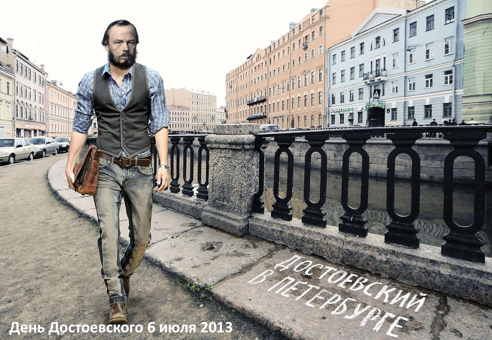 Санкт петербург досуг для мужчин 22 фотография