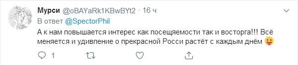 Нестыковочка_01