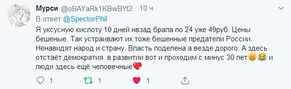 Нестыковочка_02