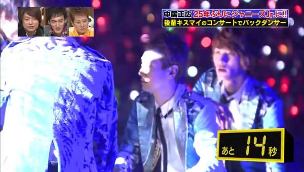 Tereasa SMAP - Nakai and Jr..FLV_snapshot_47.34_[2014.03.27_01.22.16]