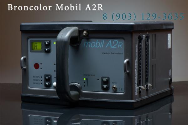 Аккумуляторный генератор Broncolor Mobil A2R