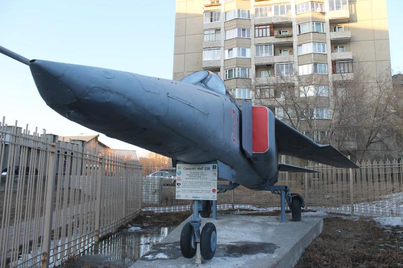 МиГ-23.  МБУДО