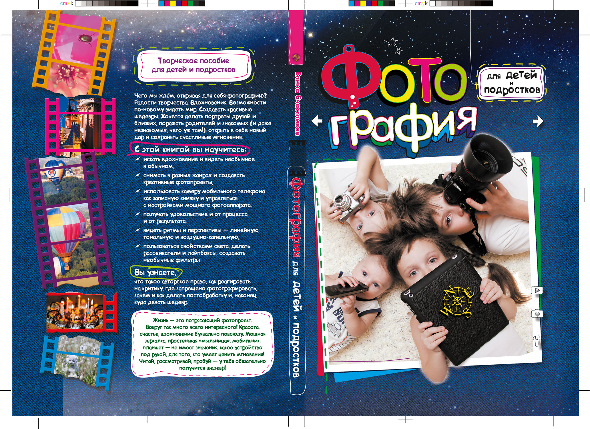 cover_ (1)