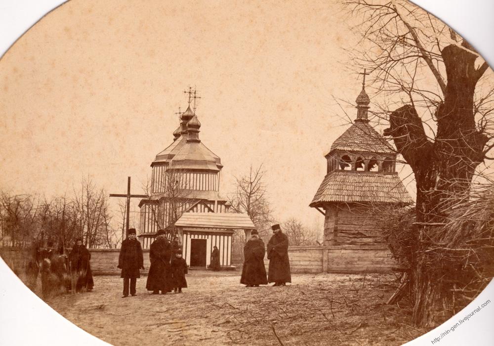 Вишеньки Вінницького повіту 18 ст згор 1890.jpg