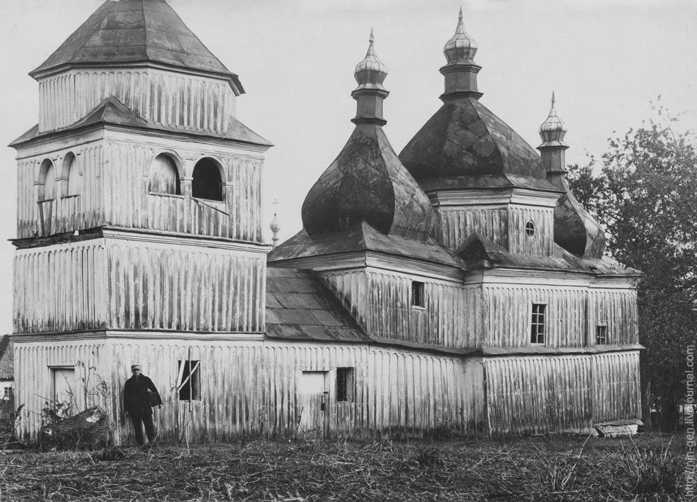 П'ятничани церква РБ 1732 (СТА 1924).jpg
