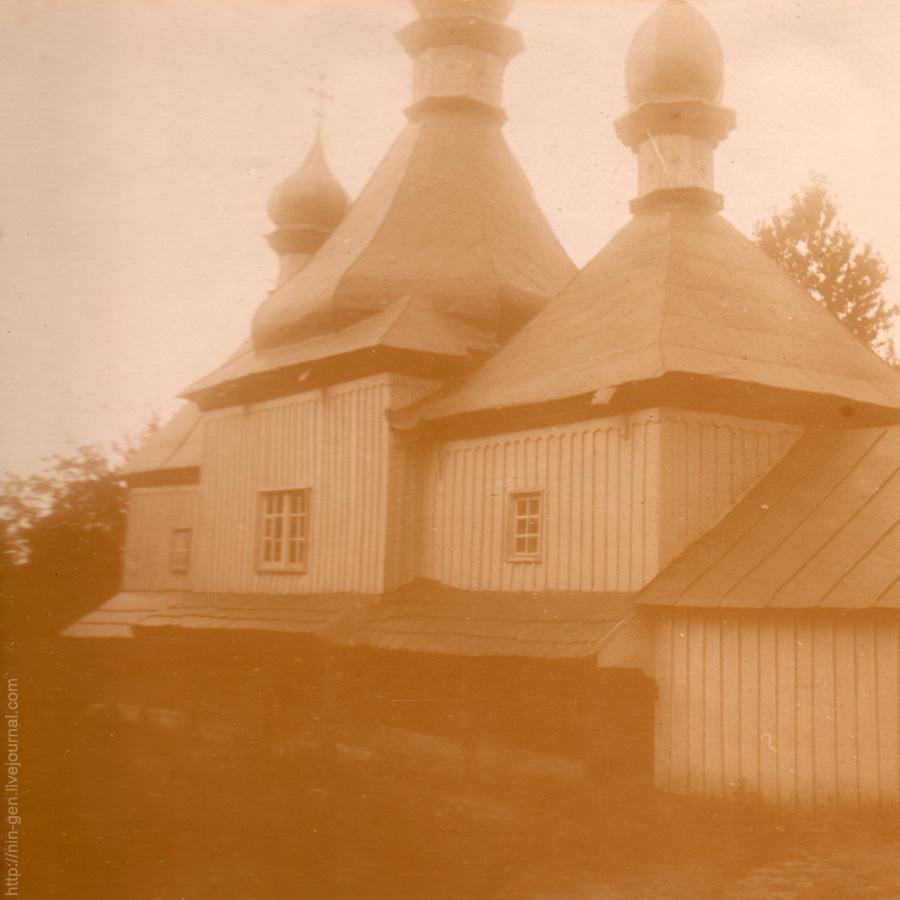 Старі хутори-2.jpg