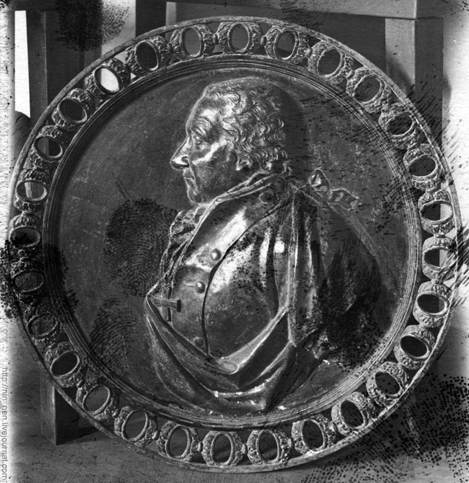Луганськ музей Госпатюс литво 1829.jpg