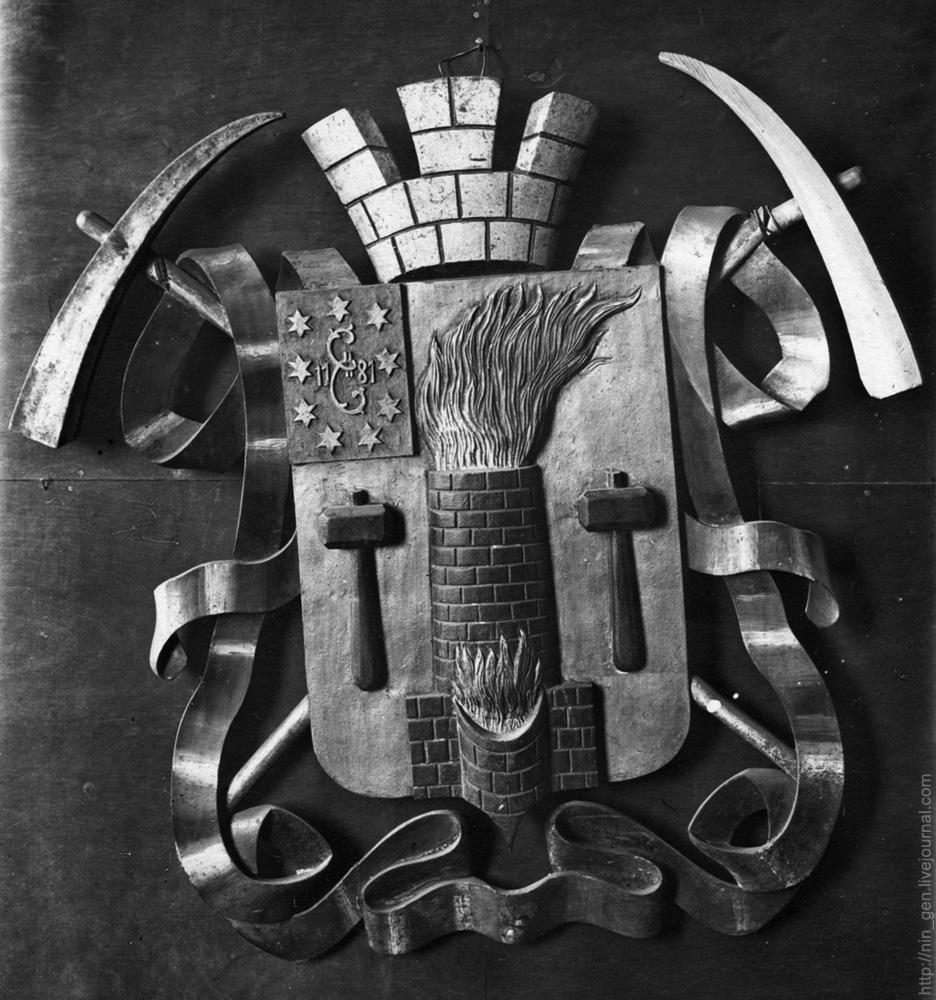 Луганськ Музей герб міста.jpg