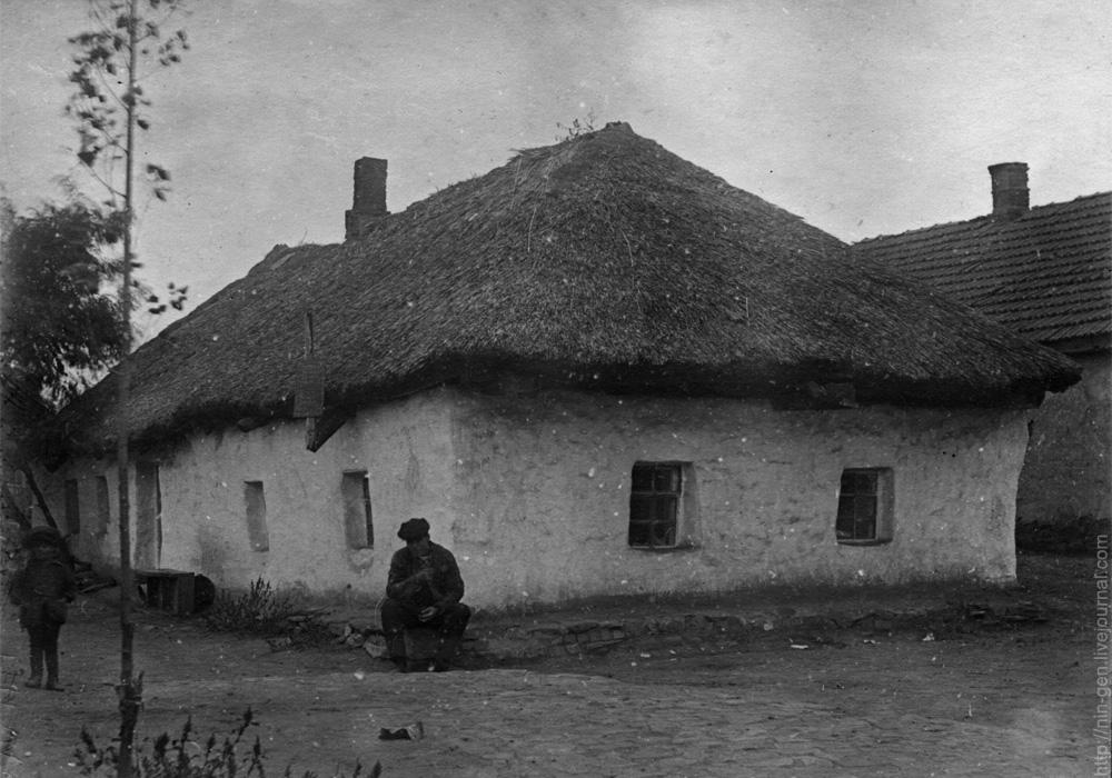 Юзівка 1932.jpg