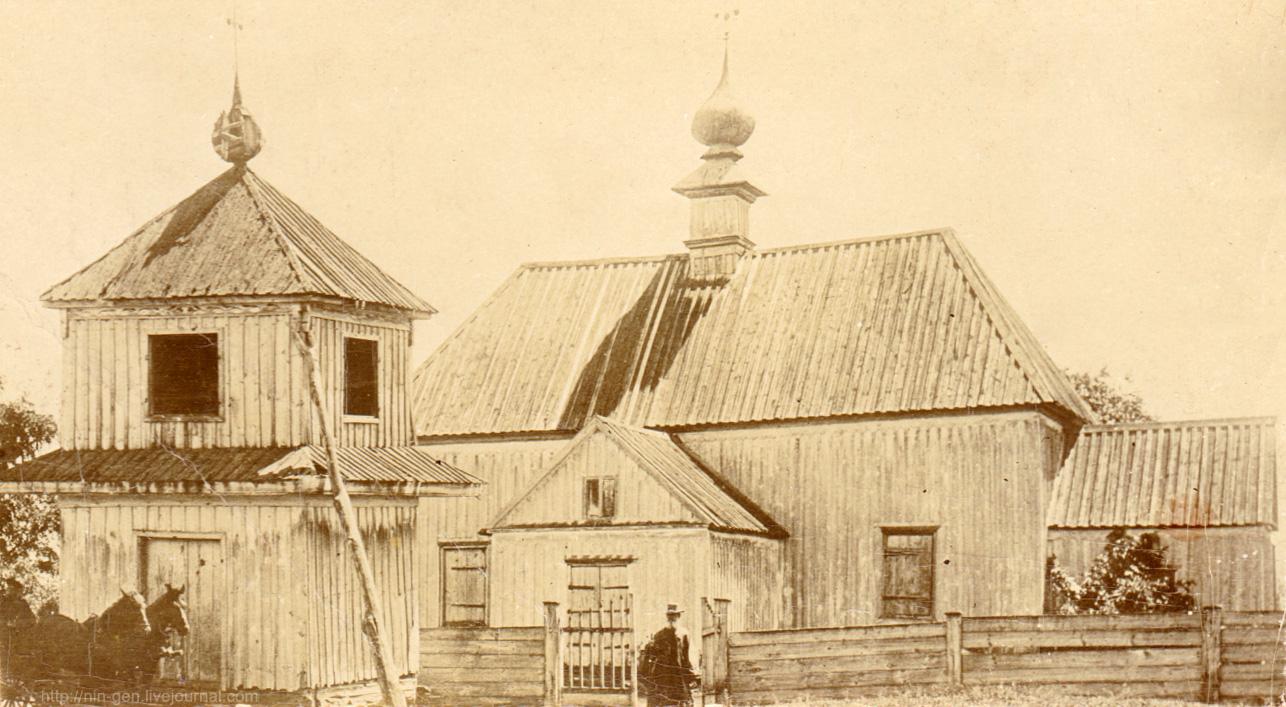 Куцеволівка Верхньодніпровського п Миколая 1787.jpg