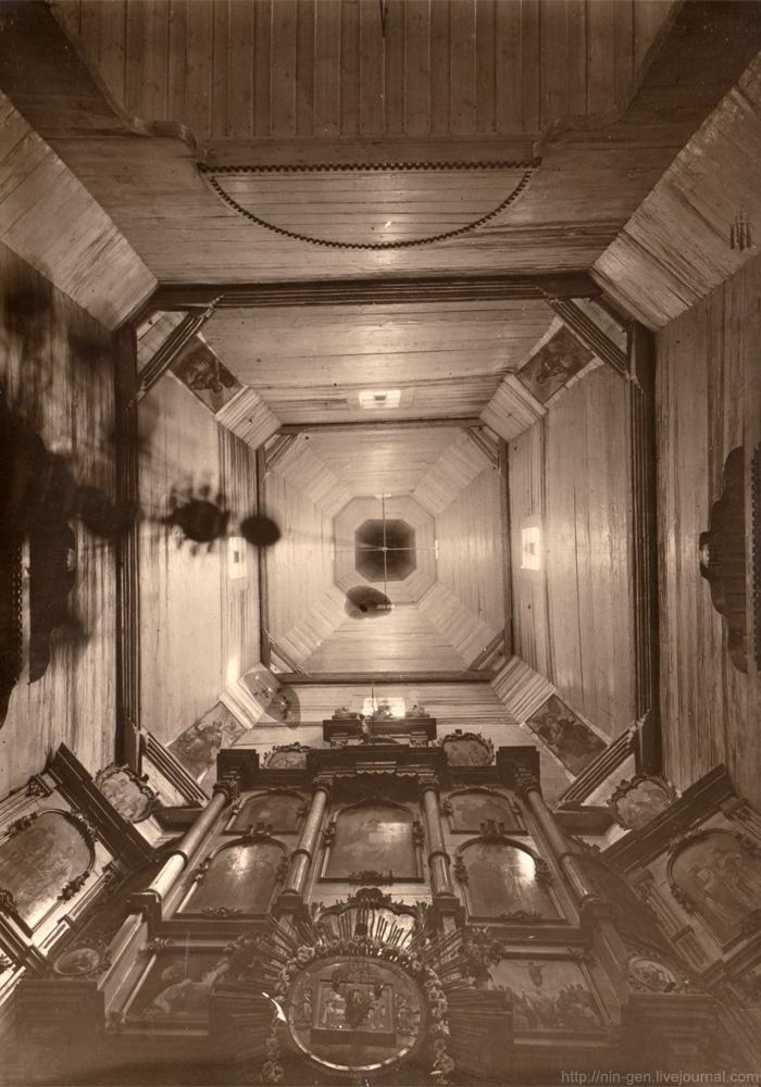 Воронівка 1928.jpg