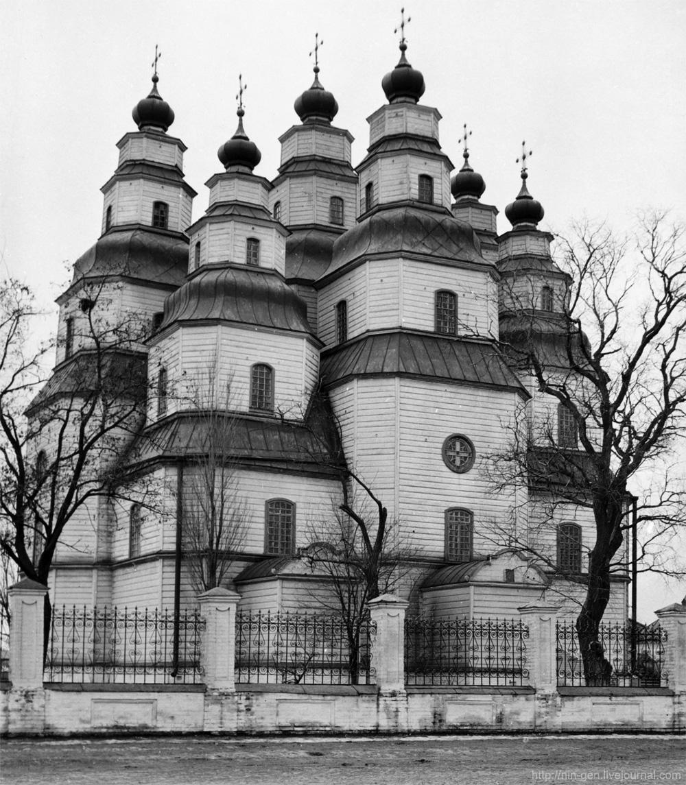 Новомосковськ.jpg