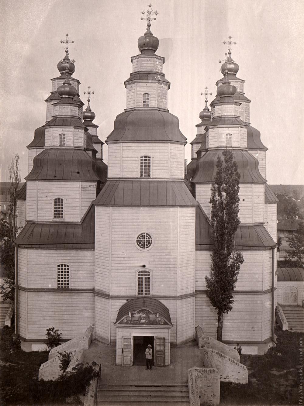Новомосковськ1928зах фасад.jpg