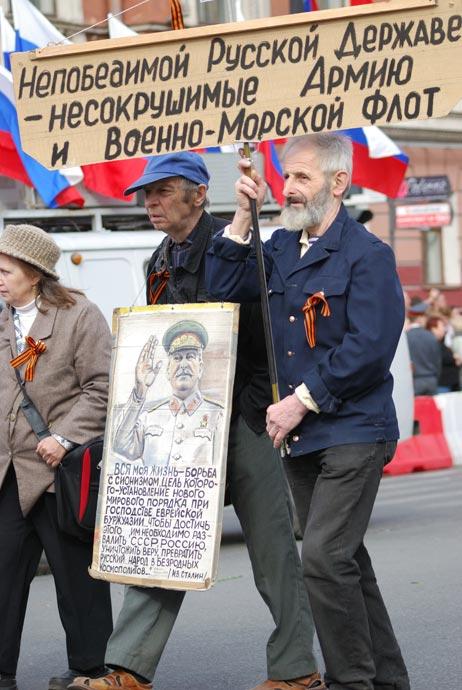 Ветераны войны на параде победы в Санкт-Петербурге