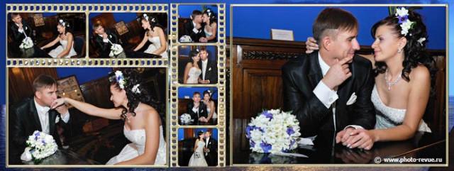 Разворот свадебной книги