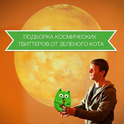 Виталий Егоров с символом своего ника