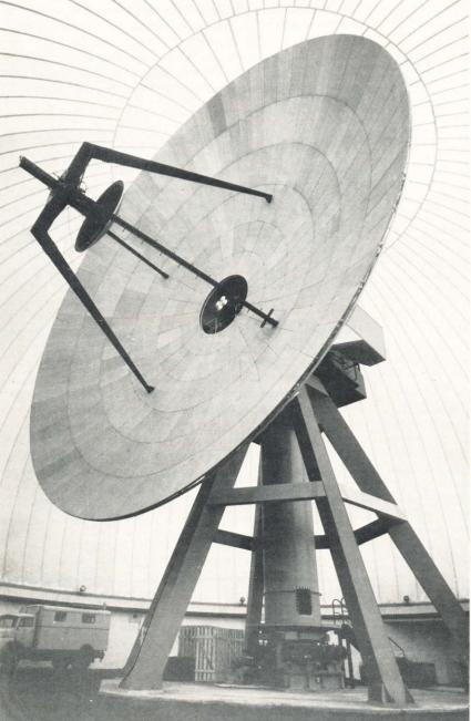 Радиотелескоп в Бохуме
