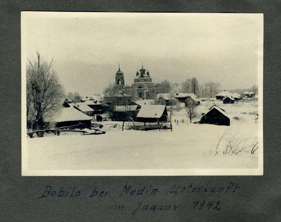 Село Боболи, церковь Николая Чудотворца