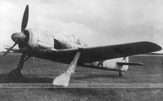 Fw190A-4-на-испытаниях-в-НИИ-ВВС-КА