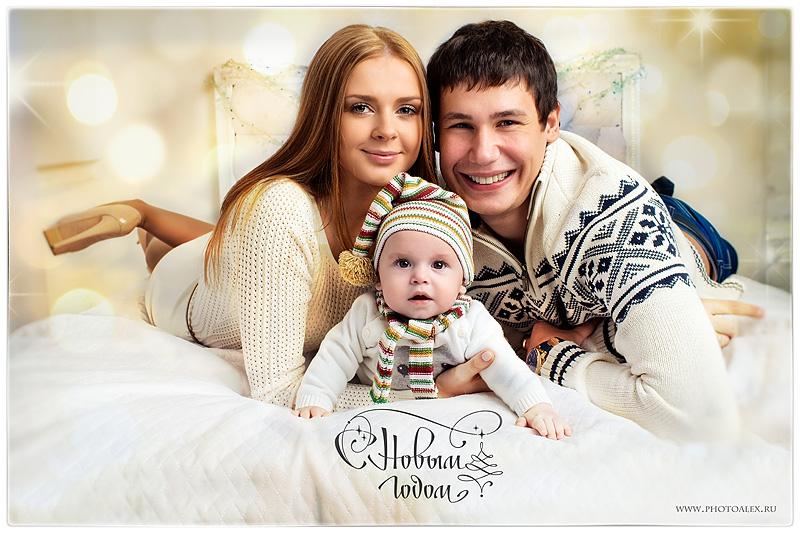 фотосессия для семьи в студии в москве
