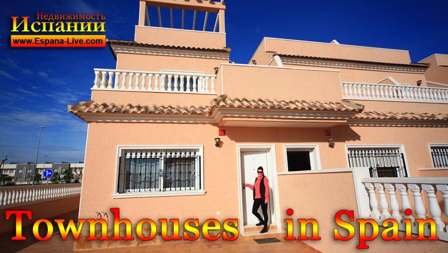 Новая недвижимость в Испании на берегу моря Costa Blanca