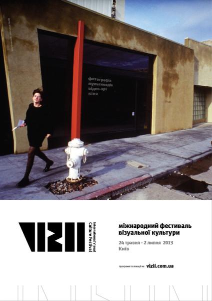 VIZII_poster03_with_logotypes(WEB)