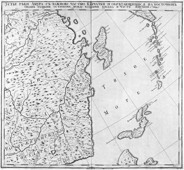 Atlas_Rossijskoj_Imperii_1745-37-3