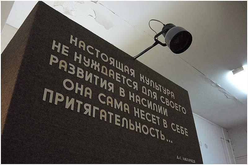 stavropol-museum-05