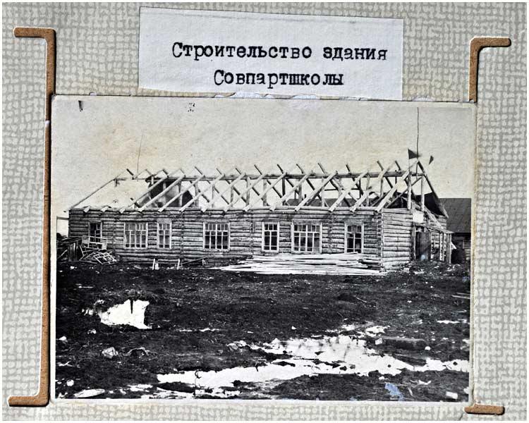 penzhino-1934-02
