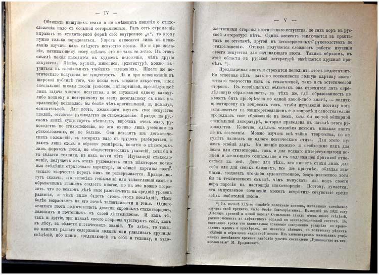 shulgovsky-04