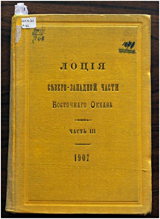 lozia-1907-01