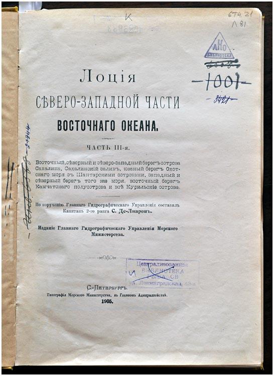lozia-1907-02