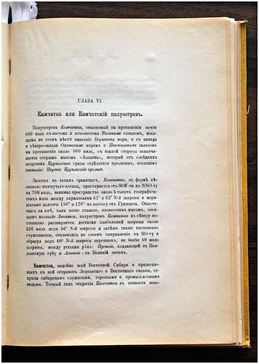 lozia-1907-05