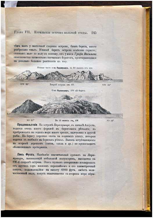 lozia-1907-07