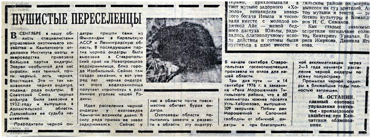 kp-1977-04