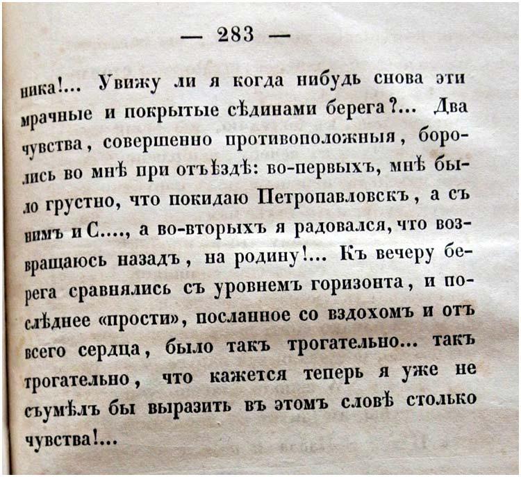 gustav-block-11