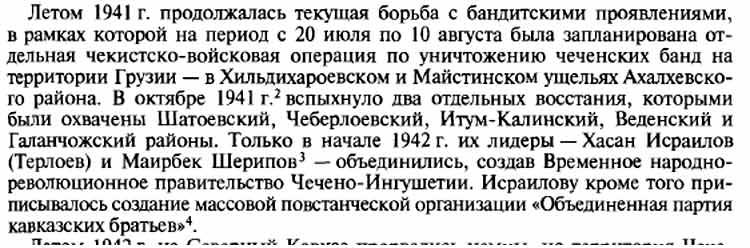 chechen-deport-02