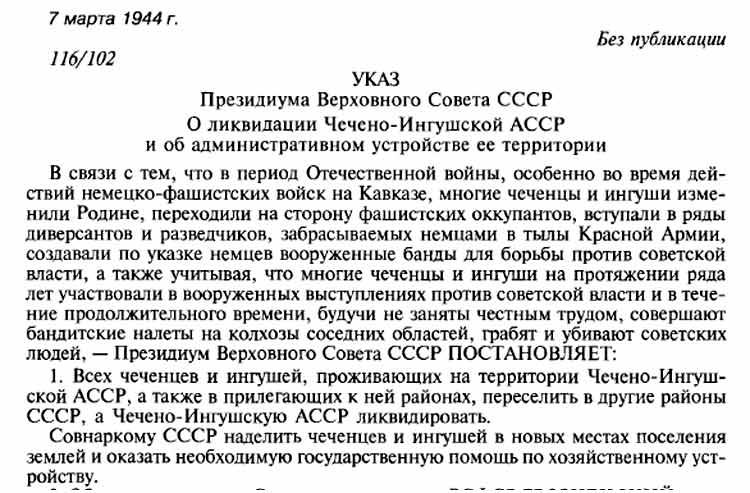 chechen-deport-03