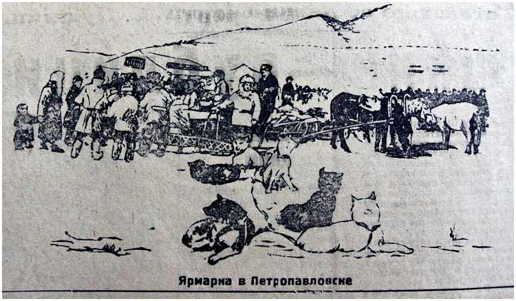 kp-1937-1-01