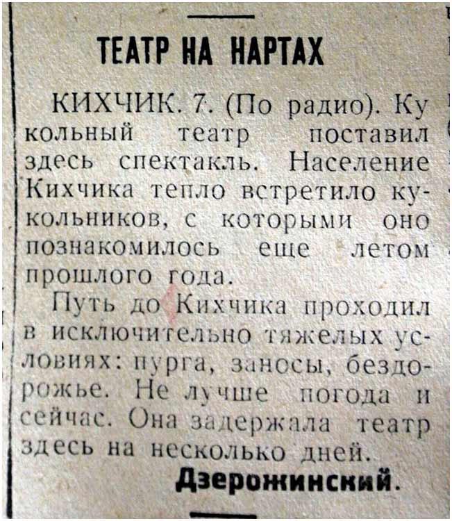 kp-1937-1-02