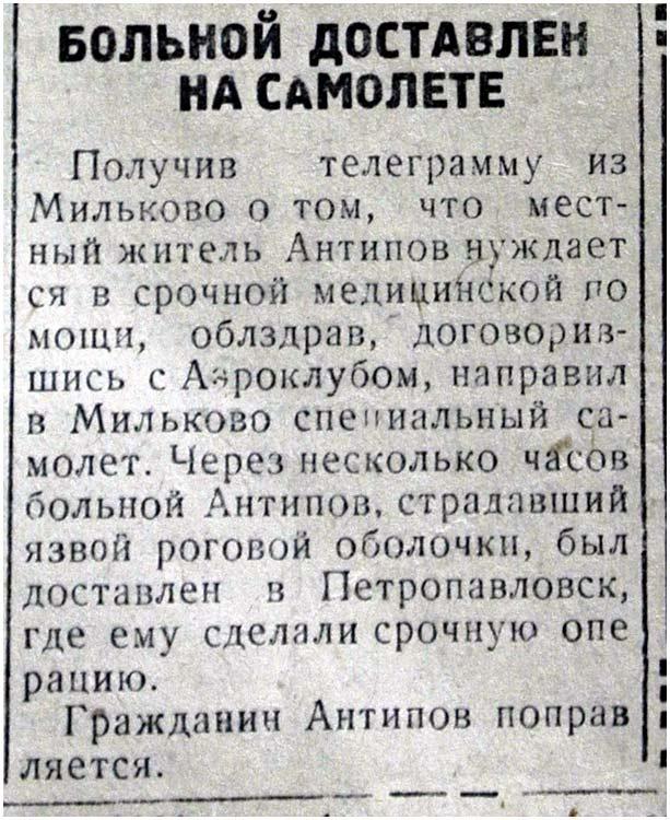 kp-1937-1-05