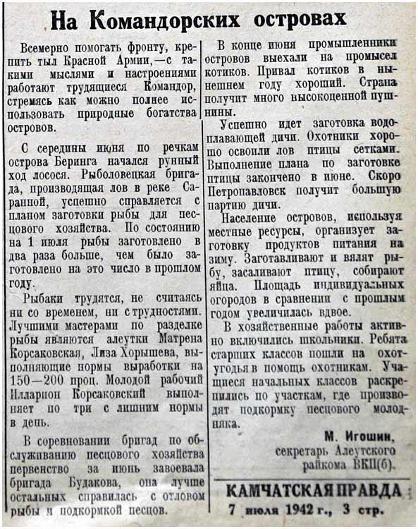 kp-1942-02